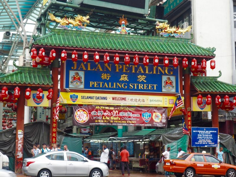 petlang street market entrance - a great place to visit when visiting Kuala Lumpur on a short break