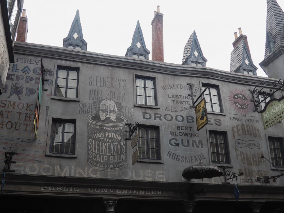 Diagon Alley in Universal Studios Orlando