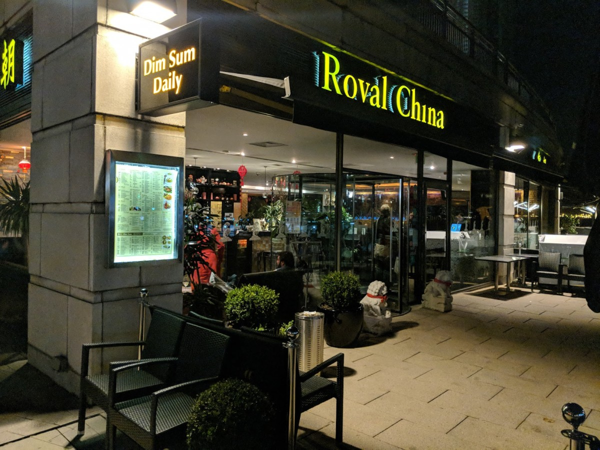 The royal china restaurant in canary wharf