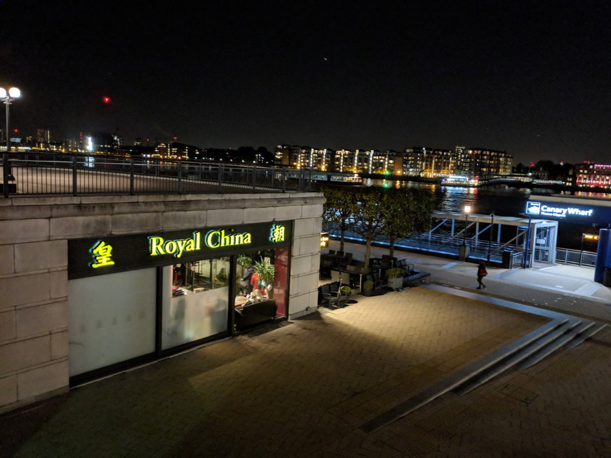 The Royal China, Canary Riverside restaurant