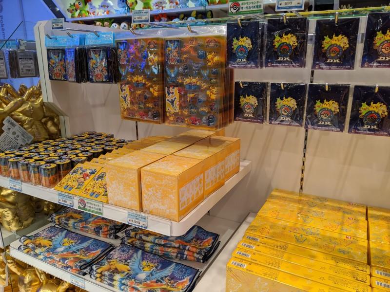 exclusive pokemon center dx osaka merchandise