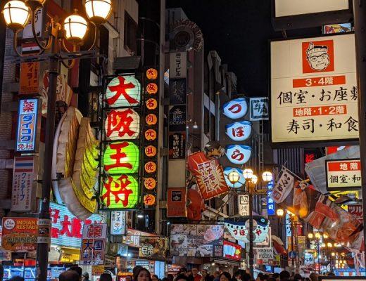 neon lights in osaka, japan