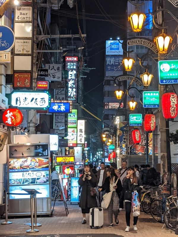 osaka lit up alley way at night