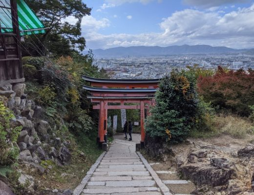 view of kyoto from torii gates, the perfect addition to a 2 day kyoto intinerary